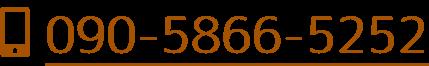森ゆかビューティクリニック・携帯電話番号