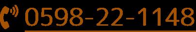 森ゆかビューティクリニック・電話番号